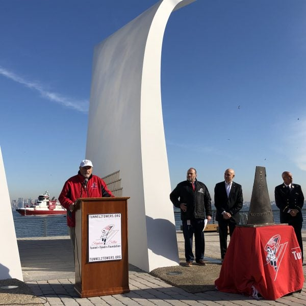 Tunnel to Towers Gifts World Trade Center Steel to Londonderry Fire Department
